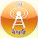 Nepali FM